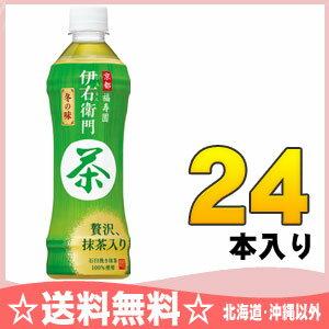 三得利綠茶義大利右衛門 500 毫升 pet 24 件 [雖然我是 Ito 衛 500 毫升寵物精抹茶綠茶茶葉。