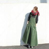 フレアサロペットスカート