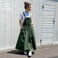 ◎◎◎フレアサロペットスカート