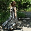 【 バックリボンストラップドレス 】幅広ストラップが大人っぽい贅沢なドレス ご旅行にもオススメ Aライン ワンピース マキシ ロング その1