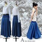 Aデニムスカート