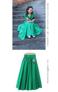 C全円マキシスカートグリーン