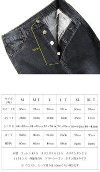 タイトデニムスカート11.5ozマキシ2丈、(パケット便でお届け)