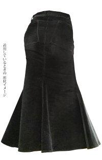 【コーデュロイエックススカート】スカート丈約94cmマキシ丈