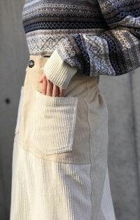 【バイカラーコーデュロイスカート】しめつけないストレート型