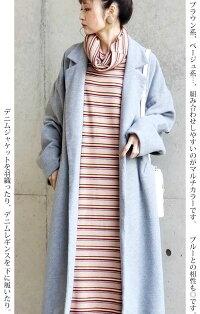 【ゆるタートルワンピ】マルチカラーコーディネイト楽しい!