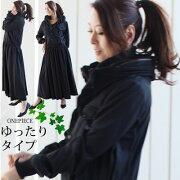 ジャンパースカートワンピ レディース ファッション ワンピース ブラック