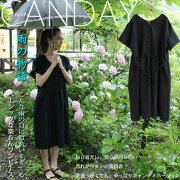 ベーシックイージーワンピース レディース ファッション ワンピース ミディアム カジュアル ブラック
