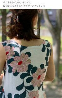 大人の夏の、花ワンピースホワイト