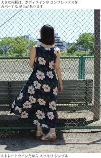 大人の夏の、花ワンピースネイビー
