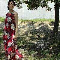 ◎△◎大人の夏の、花ワンピースレッド