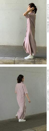 パケット便・ストレートAチェックワンピ