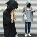 ◆ マスク 今おまけ付 <パケット便です>【 フーディ ポンチョT 】ゆるっとサイズ 1枚プラスに便利 薄着にコーデ、ボディが響かない レディースファッション トップス Tシャツ カットソー その1