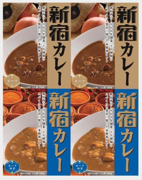 【RMB12】『新宿カレー』ポーク中辛・ビーフ12個セット