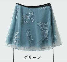 バレエスカート大人レースラップスカートエレガントおしゃれきれい