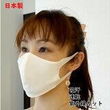 【即納】日本製 速乾 吸汗 UVカット 洗える 立体マスク 大人用 3枚セット ストレッチ よく伸びる 痛くない ハンドメイド 暑くない 涼しい