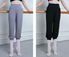 バレエヨガフィットネスボトムス七分丈パンツすっきりシルエット楽ちんきれいSMLブラックグレーおすすめ