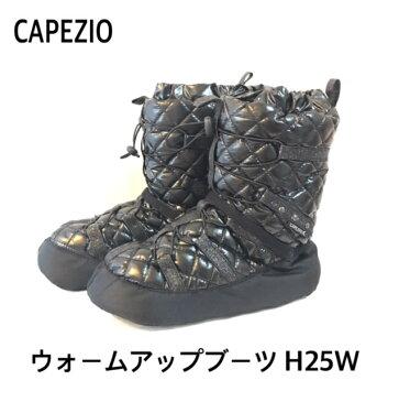 【CAPEZIO】バレエ ウォームアップブーツ 発表会 コンクールの必須アイテム!子供〜大人男性、女性OK もこもこあったかい♪