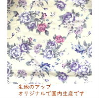 日本製花柄フレンチスリーブレオタード大人SMLバレエレッスンおしゃれエレガント素敵バレエレオタードレッスン着レッスン着発表会練習胸パッド入れパープルクリーム