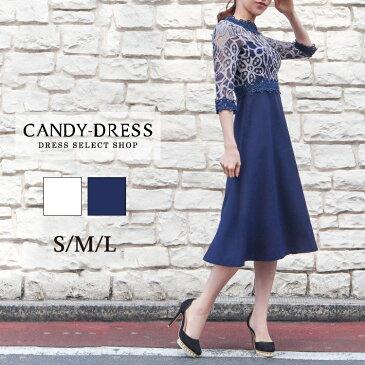 韓国 キャバ ドレス