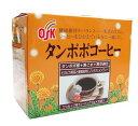 【店内P最大20倍】タンポポコーヒー 2g×30袋発売元:OSK たんぽぽコーヒー その1