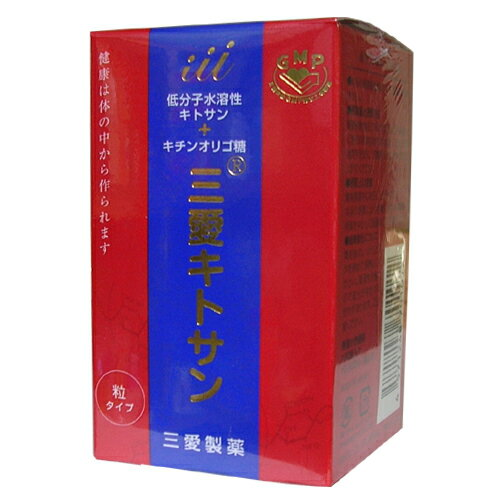 三愛キトサン(粒) 180粒発売元:三愛製薬
