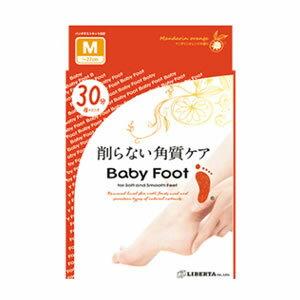 ベビーフット イージーパック Mサイズ SPT 30分タイプ(27cmまで対応) 「削らないかんたん角質ケア♪」baby foot かかとケア フットケア 足裏,角質ケア