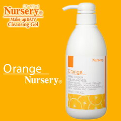 ナーセリーWクレンジングジェルオレンジ500ml>>ダブル洗顔不要!ナーセリークレンジングクレンジングジェルnurseryナーセリーWクレンジングジェルオレンジナーセリーWクレンジングジェルオレンジ