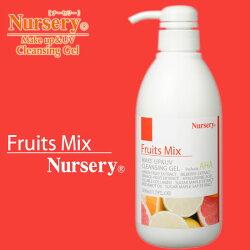 ナーセリーWクレンジングジェル」フルーツミックス500ml>>nurseryダブル洗顔不要ナーセリーWクレンジングジェルフルーツミックスナーセリーWクレンジングジェルフルーツミックス