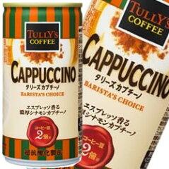 タリーズ コーヒー タリーズコーヒー バリスタズチョイス カプチーノ 190ml缶×30本入 缶コーヒ...