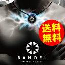 送料無料 バンデル ネックスレス BANDEL necklace パワーとバランス シリコン ネックレス シリ...