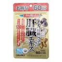 しじみ牡蠣ウコンの入った肝臓エキス 120粒発売元オリヒロ豚肝臓酵素 オルニチン ウコン・クルクミンと亜鉛、ビタミンB群、イノシトール
