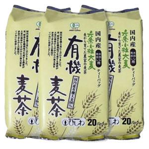ひしわ 有機麦茶 10g×20パック×3袋 発売元ひしわ 有機栽培 六条小粒大麦100%