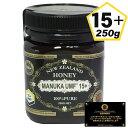 【ポイント最大20倍UP中】UMFマヌカハニー 15+ 37ハニー(250g)【送料無料】100%ハチミツ 蜂蜜 ニュージーランド産 蜂の巣 天然 自然 濃い ユニーク・マヌカ・ファクター MANUKA HONEY