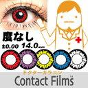 コンタクトフィルム ドクターカラコン ワイルド 1箱2枚入り【ゆうパケ...