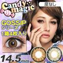 カラコン キャンディーマジック GOSSIPシリーズ 1箱4枚入り 14.5mm 度なし Candymagic 1ヶ月 キ...