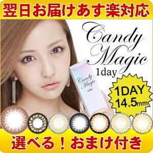 板野友美 カラコン キャンディーマジック ワンデー カラコン candy magic 1day 度あり 度なし ...