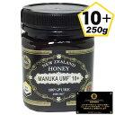 【ポイント最大20倍UP中】UMFマヌカハニー 10+ 37ハニー(250g)【送料無料】100%ハチミツ 蜂蜜 ニュージーランド産 蜂の巣 天然 自然 濃い ユニーク・マヌカ・ファクター MANUKA HONEY