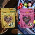 ベジエ プロテイン酵素ダイエット 200g 【送料無料】 vegie 美容 健康食品 酵素 プロテイン ダイエット スムージー 美容ドリンク