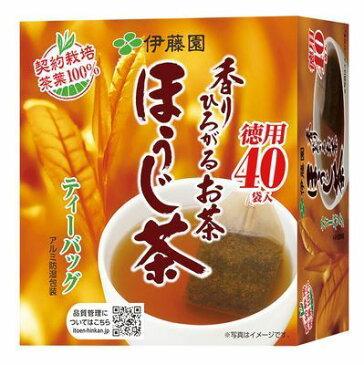 香りひろがるお茶 ほうじ茶 ティーバッグ 40袋 >>茶葉 tea