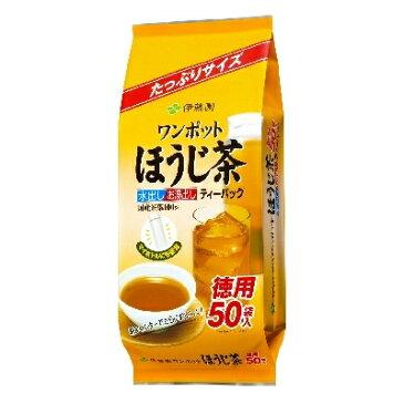 ワンポットほうじ茶 ティーバッグ 50袋 >>国産茶葉 深炒り焙煎