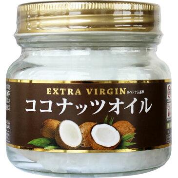 エキストラバージン ココナッツオイル ベトナム産 200g