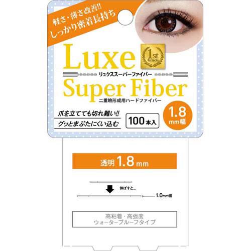 【店内P最大20倍】リュクス スーパーファイバーII 1.8mm 100本入り (メール便送料無料) Luxe Super Fiber ふたえ 二重まぶた 二重 クセ付け アイプチ 二重テープ ふたえテープ
