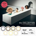 N's COLLECTION(エヌズコレクション) 1箱10枚 (ゆうパケット送料無料) カラコン ワンデー
