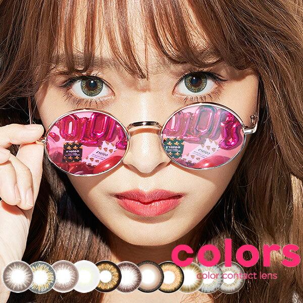 コンタクトレンズ・ケア用品, カラコン・サークルレンズ 20UP 12 () colorsS1903