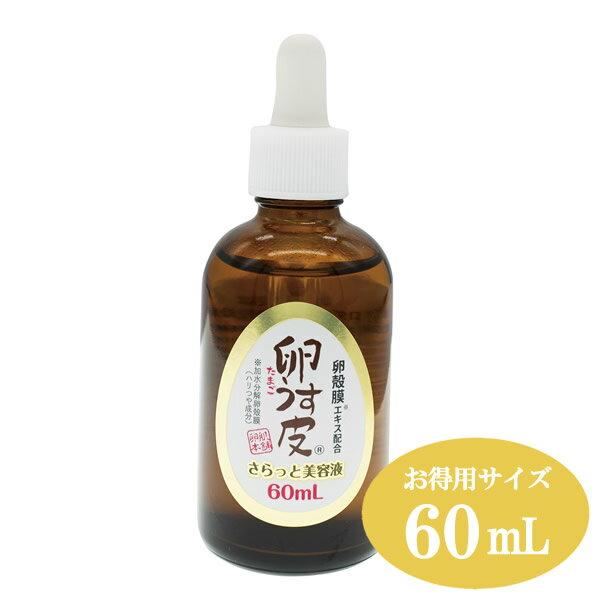 スキンケア, 美容液 23!! 60ml () III