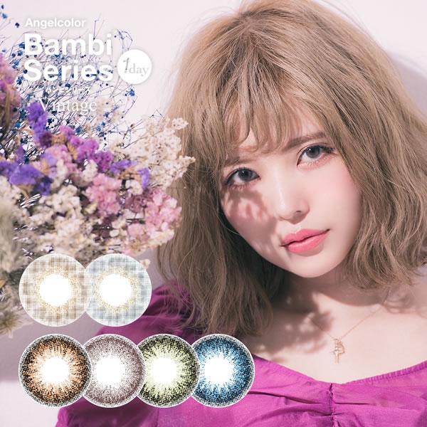 コンタクトレンズ・ケア用品, カラコン・サークルレンズ  110 () Angelcolor 1day 1
