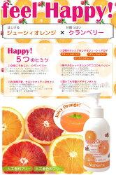 【数量限定】ナーセリーWクレンジングジェルハッピーオレンジ180ml関連ワード>>nurseryクレンジングクランベリー