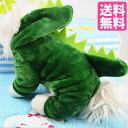 【期間限定☆全品送料無料】恐竜 犬服 小型犬 仮装 着ぐるみ もこもこ...