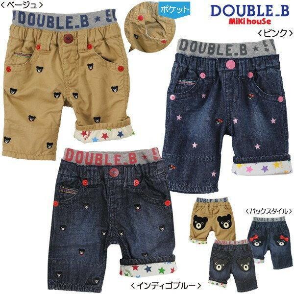 キッズファッション, パンツ 30OFFBDOUBLE.BBig7100cm110cm